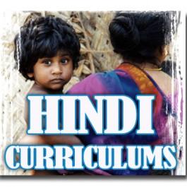 HINDU CURRIC