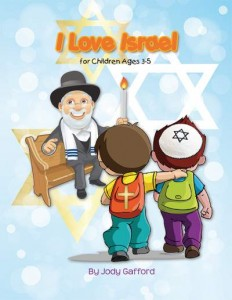 New cover - preschool Israel__1430359012_96.3.145.62